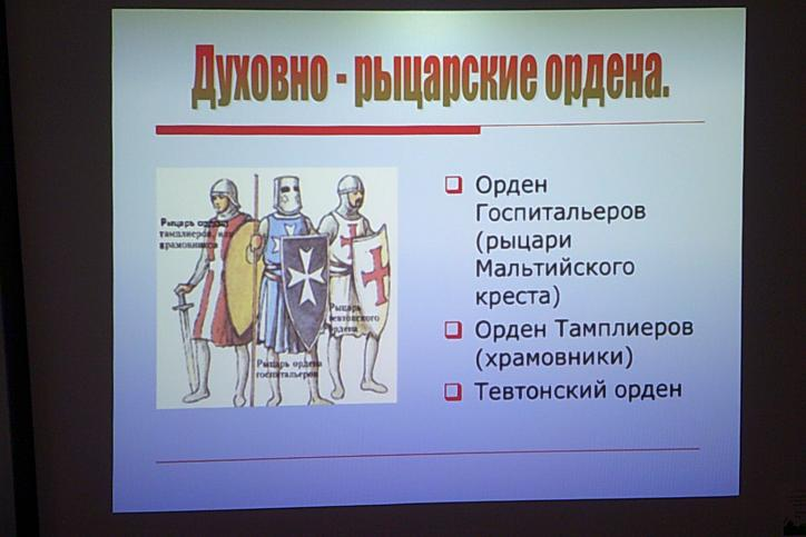 Внеклассное мероприятие по истории 5 класс древний восток