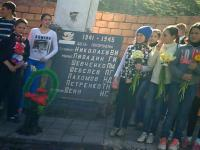 13 апреля обучающиеся школы возложили цветы к памятнику погибшим воинам в честь Дня освобождения села от немецко-фашистских захватчиков.