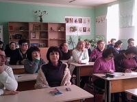 """30 марта состоялся педагогический совет """"Метапредметный подход обучения как основное требование ФГОС второго поколения""""."""