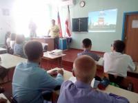 3 сентября в 9-11 классах прошел классный час, посвященный России.