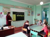 """31 января состоялась интеллектуальная викторина """"Своя игра"""" для обучающихся 2-5 классов."""