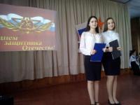 22 февраля прошел концерт, посвященный Дню защитников Отечества.