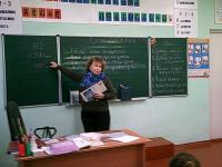 26 января в 1-11 классах прошел классный час, посвященный освобождению Сталинграда от немецких захватчиков.
