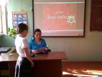 5 мая на первых уроках был проведен единый классный час, посвященный Дню победы!