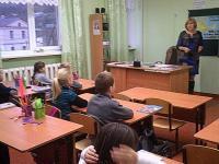 19 января состоялся единый урок, посвященный Дню Республики Крым.