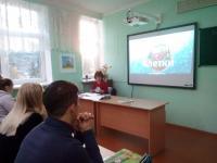 С 19.11 по 23.11 в школе прошла неделя биологии, химии и географии.