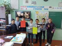 20 ноября 2020 в 4Б классе прошел урок мужества приуроченный к 100- летию Аметхана-Султана