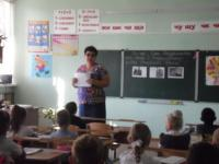 21 сентября прошел единый урок, посвященный Государственному Гербу и Флагу Республики Крым.
