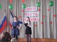 21.02.2020 в школе был проведен концерт посвященный Дню защитника Отечества